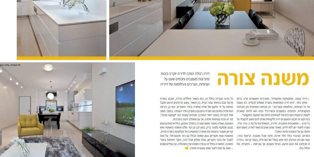 משרד אדריכלות ותכנון בתים פרטיים - מיקי כתר ומירב ברמן